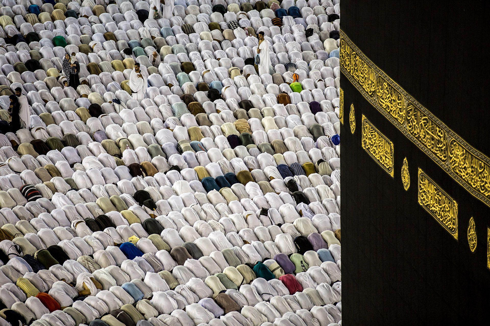 Qiblah