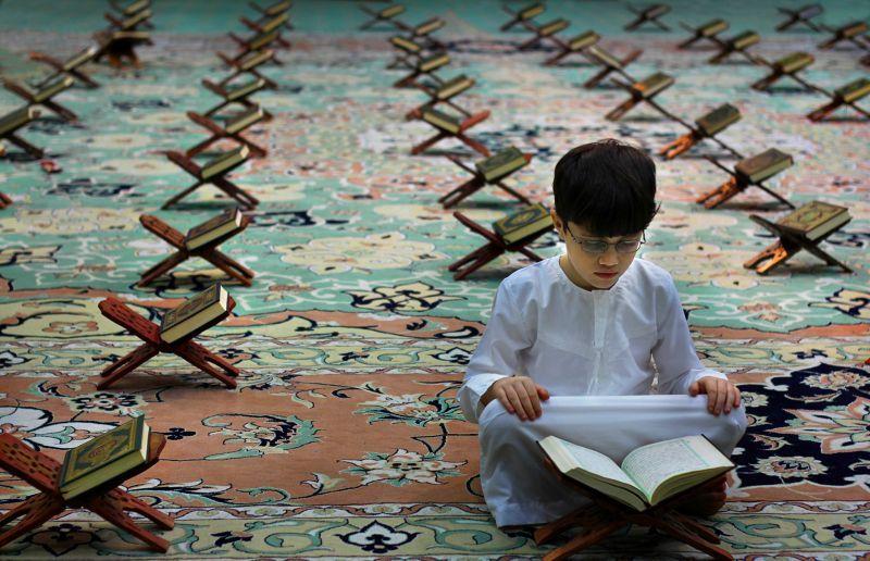 Reading quraan